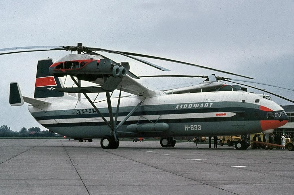 Aeroflot_Mil_V-12_%28Mi-12%29_Groningen_Airport.jpg